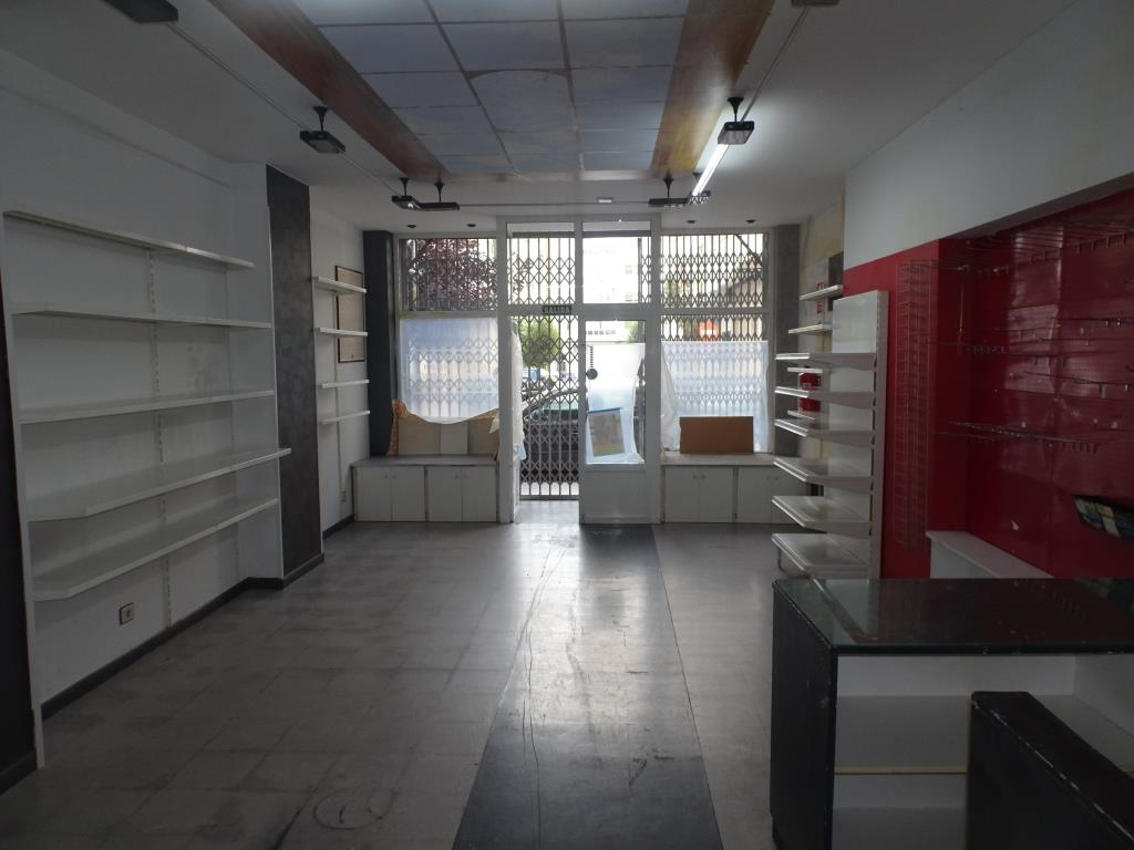 Local comercial, Río Ser